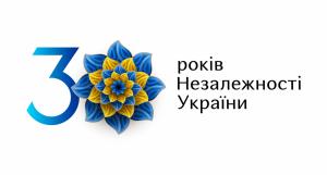 Global-Ukraine-bck-1024x550