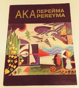 Aka Pereyma art book