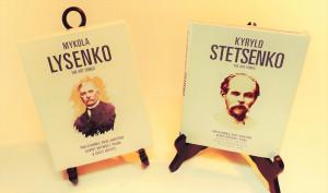 Lysenko-Stetsenko Art Songs CDs